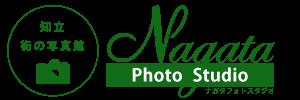 ナガタフォトスタジオ|愛知県知立市の写真館